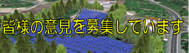 nagasaka_top