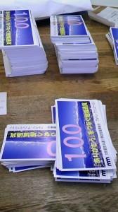 100アルペン=100円で使えます。