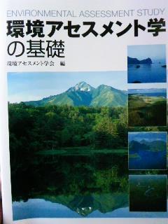 定価3150円 恒星社厚生閣刊