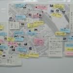 アナログな「中目黒安心チェック」マップ