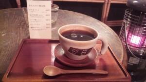 みのるコーヒ