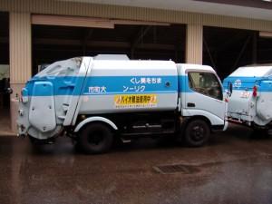 バイオ軽油使用のゴミ収集車