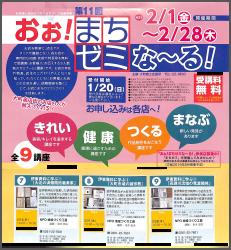 クリック→PDF表示